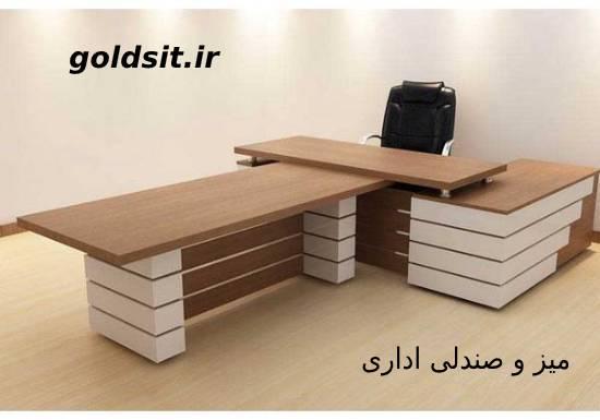 میز و صندلی اداری با ماندگاری بیش از 10 سال